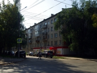 neighbour house: st. Sklyarenko, house 6. Apartment house