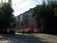 Samara, st Sklyarenko, house 6. Apartment house