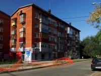 Samara, st Sklyarenko, house 8. Apartment house