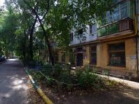 Samara, st Sklyarenko, house 11. Apartment house