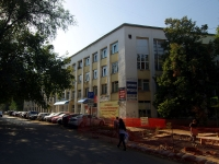 Samara, st Sklyarenko, house 12. office building