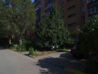 Samara, Sklyarenko st, house 17. Apartment house