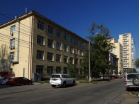 neighbour house: st. Sklyarenko, house 20. governing bodies Управление по государственному регулированию и контролю в электроэнергетике Самарской области