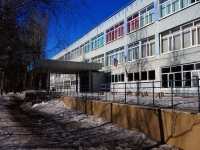 Samara, school МОУ СОШ №29, Radonezhskaya st, house 2А