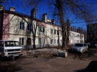 Samara, Radonezhskaya st, house 7. Apartment house