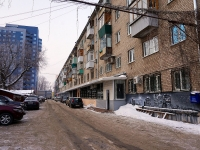 neighbour house: st. Radonezhskaya, house 9. Apartment house