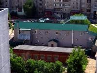 Samara, st Finskaya, house 96А. office building