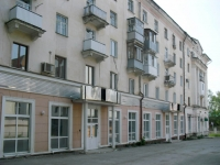 Samara, Tsiolkovsky st, house 7. Apartment house with a store on the ground-floor