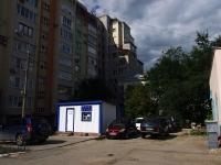 Самара, улица Циолковского, дом 1/1 КИОСК. бытовой сервис (услуги)
