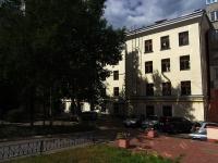 Самара, университет СамГТУ, учебный корпус №10, улица Циолковского, дом 1