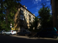 neighbour house: st. Tsiolkovsky, house 3. Apartment house