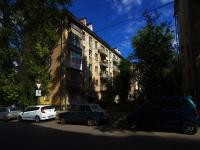 Самара, улица Циолковского, дом 3. многоквартирный дом