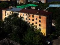 Самара, улица Циолковского, дом 5. многоквартирный дом