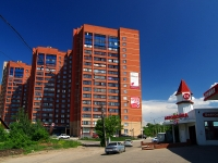 Samara, st Tsentralnaya, house 1. Apartment house