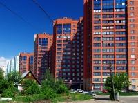 Samara, st Tsentralnaya, house 1А. Apartment house