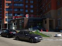 Samara, st Tsentralnaya, house 1 к.1. supermarket