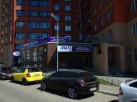 Samara, st Tsentralnaya, house 1 к.2. store