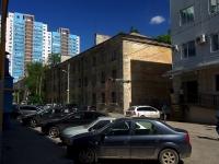 Самара, Центральная ул, дом 5