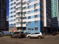 Самара, улица Центральная, дом 25. многоквартирный дом