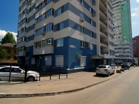 Самара, улица Центральная, дом 27. многоквартирный дом