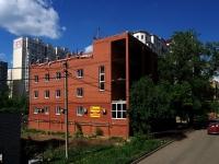 Samara, st Tsentralnaya, house 28. hotel