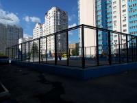 Самара, улица Гастелло. спортивная площадка