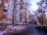 萨马拉市, Chelyuskintsev st, 房屋 10. 公寓楼