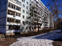 Samara, Chelyuskintsev st, house 11. Apartment house