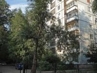 萨马拉市, Chelyuskintsev st, 房屋 13. 公寓楼
