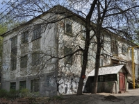 Samara, Aleksey Tolstoy st, house 45Б. Apartment house