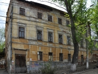 neighbour house: st. Aleksey Tolstoy, house 47. law-enforcement authorities