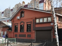 Samara, Aleksey Tolstoy st, house 59. Private house