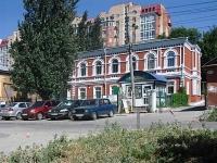 соседний дом: ул. Алексея Толстого, дом 61А. мечеть Самарская Историческая мечеть