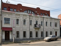 Samara, Aleksey Tolstoy st, house 26/28. office building