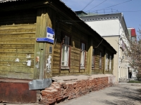 Samara, Aleksey Tolstoy st, house 116Б. Private house