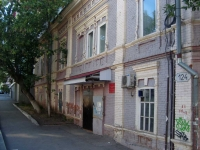neighbour house: st. Aleksey Tolstoy, house 124. Social and welfare services