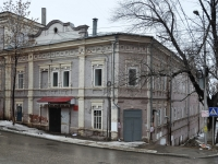 Samara, Aleksey Tolstoy st, house 124. Social and welfare services