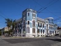 Самара, органы управления Управление финансового обеспечения Министерства обороны РФ по Самарской области, улица Алексея Толстого, дом 41