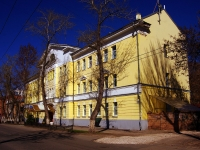 "neighbour house: st. Aleksey Tolstoy, house 35/1. hotel ""Волна"""