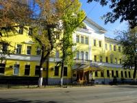 """Самара, гостиница (отель) """"Волна"""" , улица Алексея Толстого, дом 35/1"""