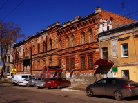 Samara, Aleksey Tolstoy st, house 39. office building