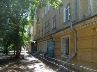 Samara, Aleksey Tolstoy st, house 128. Apartment house