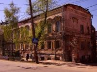 Самара, улица Алексея Толстого, дом 22. многоквартирный дом