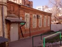 Samara, Aleksey Tolstoy st, house 46. store