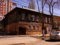 neighbour house: st. Aleksey Tolstoy, house 65. Apartment house
