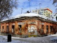 Samara, Aleksey Tolstoy st, house 82. Apartment house