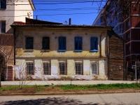 Самара, улица Алексея Толстого, дом 83. многоквартирный дом