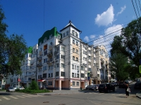 Samara, Aleksey Tolstoy st, house 87. Apartment house