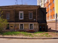 Samara, Aleksey Tolstoy st, house 90. Apartment house