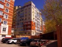 萨马拉市, Aleksey Tolstoy st, 房屋 92. 公寓楼